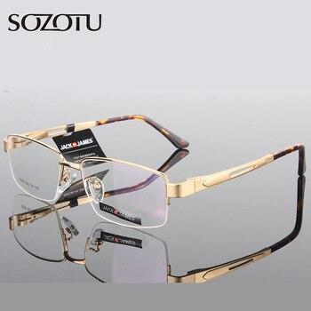 15f7d4c94b Montura de gafas ópticas de magnesio de aluminio para hombre, montura de  gafas de ordenador, para hombre, Armacao de YQ181 transparente