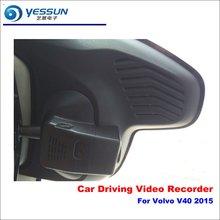 YESSUN רכב DVR נהיגה וידאו מקליט עבור וולוו V40 מול מצלמה מצלמת מקף אוטומטי-ראש עד Plug לשחק OEM