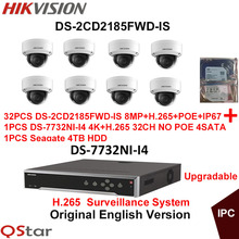 Hikvision Original English H.265 CCTV System DS-2CD2185FWD-IS 8MP H.265 IP Camera Audio POE+H.265 4K 32ch NVR DS-7732NI-I4