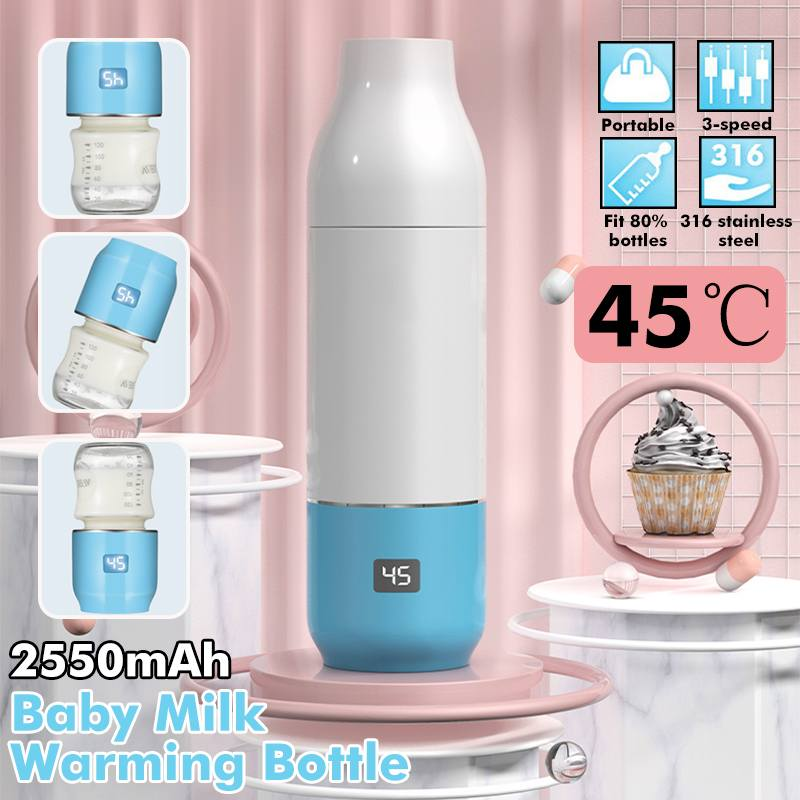 Portable Baby Bottle Warmer Sterilizers Warm Milk Device LCD Display Screen Three-speed Intelligent Heating Insulation machinePortable Baby Bottle Warmer Sterilizers Warm Milk Device LCD Display Screen Three-speed Intelligent Heating Insulation machine