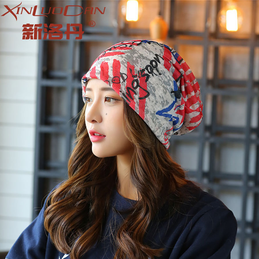 New Arrival Multifunctional Womens Hat Scarf Stripped Hip-Hop Beanie Spring&Autumn Snapback Cap Women Leopard Colorful Beanie