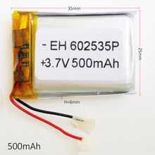 3.7V 500mAh 602535 Lithium Polymer Li-Po Rechargeable Battery cells For Mp3 MP4 GPS bluetooth ebooks power bank Camera 6*25*35mm