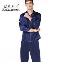 New Spring 100% silk mens homewear Long sleeve solid color fashion male pajama sets for men noble simple silk pijamas