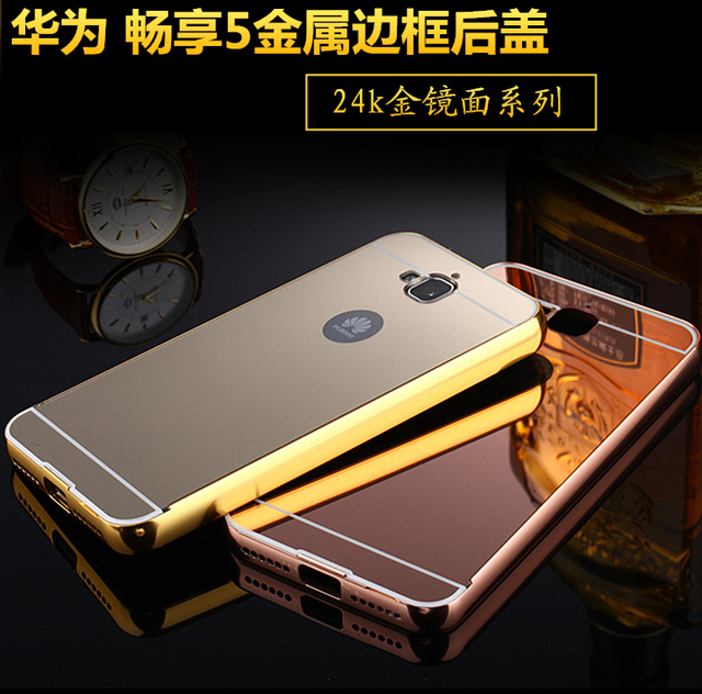 best loved 9df6d 02bb8 US $3.99 |Luxury Mirror Back Cover Case For Huawei Y6 Pro/Honor 4C Pro/  Huawei Enjoy 5 Ultra Thin Aluminum Metal Frame Acrylic Cover JM01-in Phone  ...