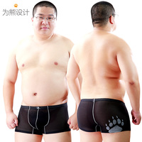 Bear Paw Claw Underwear Plus Size Men's Mesh Boxers Gay Gauze Transparent Shorts Designed For Gay Bear Free Shipping M L XL XXL