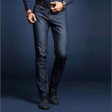 New summer business men jeans good quality solid denim jeans men lightweight business straight mens jeans