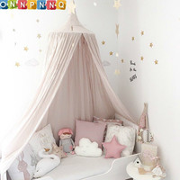 2017 Play House Tents For Kids Girls Crib Netting Babies Palace Children Room Canopy Bed Curtain