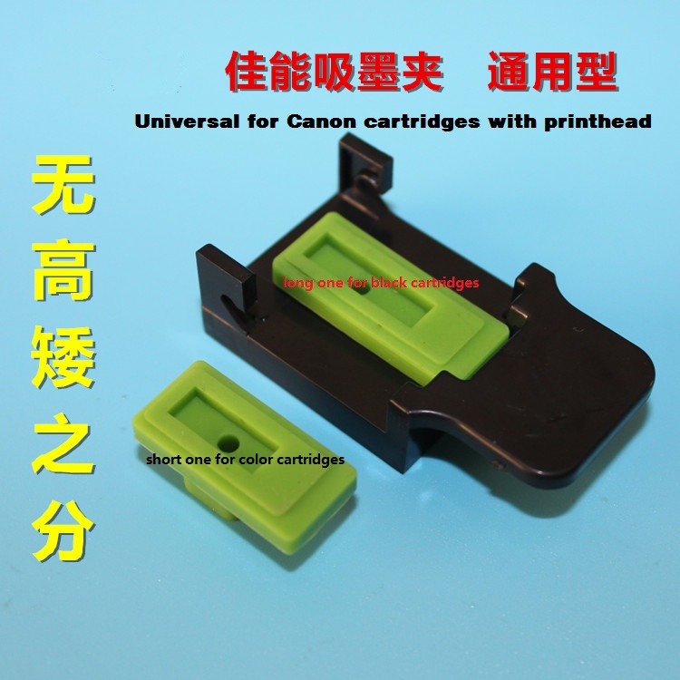 INK WAY 90 sets New Ink Cartridge Clamp Absorption Clip Pumping Tool for Canon PG445 CL446