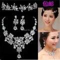 Propia fábrica rhinestone moda de joyería Wedding sets elegante Shinning de la joyería de la boda de la novia del partido sistemas de la joyería collar