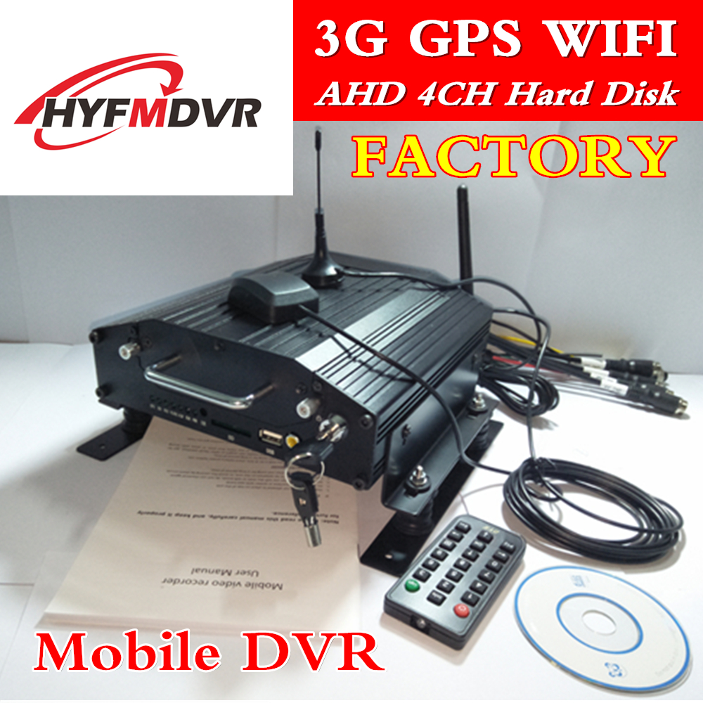 3G car video recorder GPS positioning four-channel AHD HD with WIFI bus truck school bus monitoring DVR sales wholesale