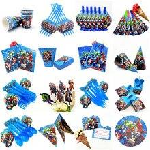 Мстители украшения, товары для вечеринки на день рождения для детей одноразовая скатерть чашки супергероя для вечеринки свадебные сувениры, комплект одежды для мальчиков