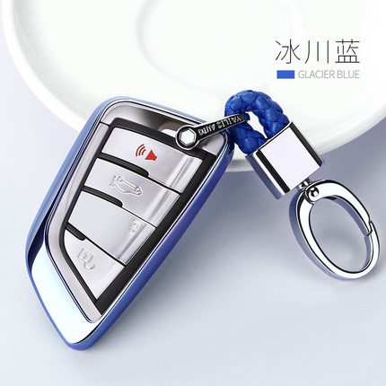 2019 New Soft TPU Key Cover Case For BMW X5 F15 X6 F16 G30 7 Series G11 X1 F48 F39 Car Shell Car StylingKey Protection keychain-in Key Case for Car from Automobiles & Motorcycles
