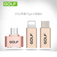 Golf Micro USB Data Sync Charger Adapter Android Male to 8 Pin Female to Micro USB Cable Converter for iPhone 6 6s 5s 5c
