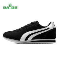 Bage Men S Breathable Lace Up Portable Running Shoes Unisex Stability Outdoor Wear Resisting Sports Bage