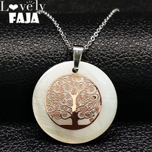 2019 Fashion Tree of Life Stainless Steel Necklace Rose Gold Color Shell Necklaces Pendants for Women Jewelry bijoux femme N1893 цена в Москве и Питере