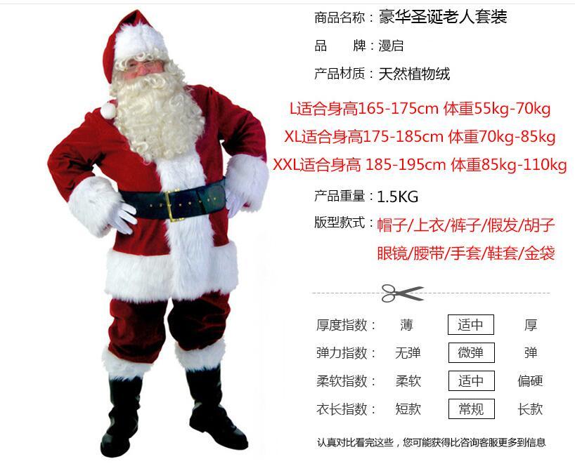 Set completo Di Natale Costumi Babbo natale per Adulti Rosso Vestiti Di Natale Costume di Babbo natale Vestito di Lusso + Hat + Barba + occhiali + Borsa