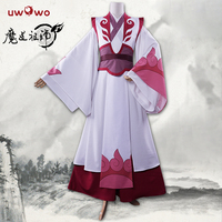 UWOWO Wen Ning Teenager Cosplay Costume Anime Grandmaster of Demonic Cultivation Cosplay Costume Men Costume Mo Dao Zu Shi