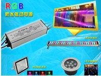 2018 Nieuwe Waterdichte 20 W RGB Multicolor High Power LED Driver Met 24 Toetsen Infrarood IR Afstandsbediening Voor 20 W RGB LED Driver