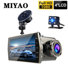 лучшая цена Vehicle Video Recorder Car DVR Camera Full HD 1080P 4