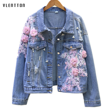 New Pink Flower Jean Jacket Coat Women Pearls Embroidery Women's Spring Jackets Casual Long Sleeve Denim Jacket Female Outerwear spring new pink white denim jacket women single breasted hole pearls bat sleeve female jacket coat casual jean jacket outerwear
