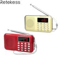 Retekess PR11 портативный радио Цифровая настройка FM/AM радио приемник с MP3 музыкальный плеер красный/золотой цвет с дисплеем