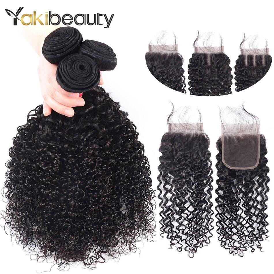 Βραζιλιάνικο Kinky Curly Hair 3 Πακέτα με - Ανθρώπινα μαλλιά (για μαύρο) - Φωτογραφία 2