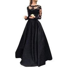 0228e14007 Snowshine YLW mujer Formal largo Skirl de fiesta de noche largo Maxi falda  de encaje blusa Set envío gratis