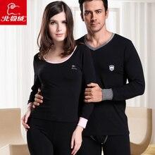 Male women's fine cotton modal long johns long johns thermal set high quality