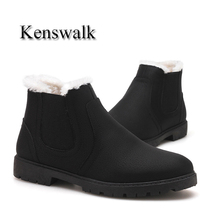 hot deal buy kenswalk men fur chelsea boots ankle boots fashion men's male brand leather quality slip ons motorcycle man warm winter boots