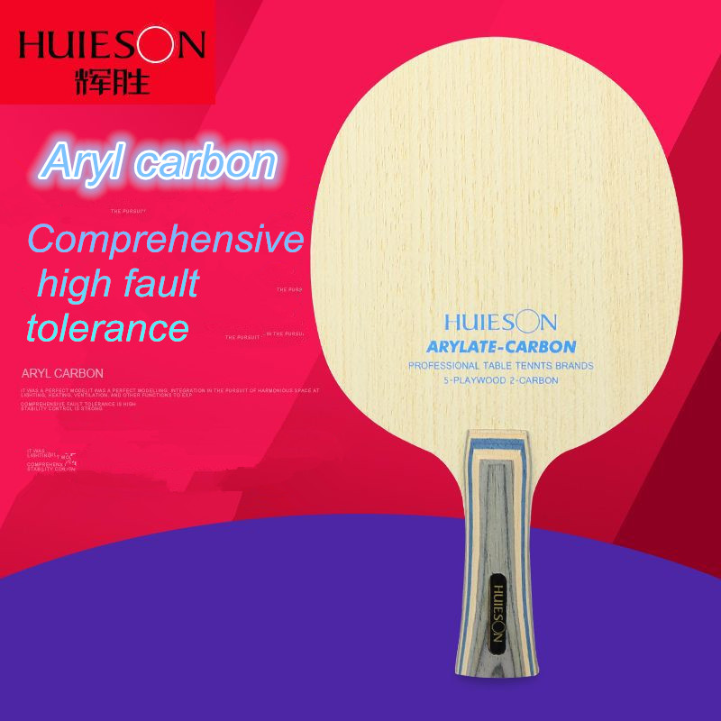 Professional seven-layer aryl carbon table tennis Table Tennis Blade Lightweight Ping Pong Racket Blade Table Tennis Accessories ...