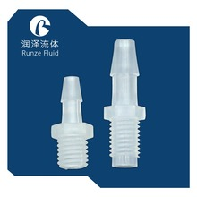 1/4-28UNF Screw to Barbed Straight Tube Fitting
