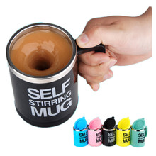 Automatic Mug One-Button Electric Stirring Cup Coffee Milk Stirring Cup Lazy Person Special Stainless Steel Juice Mixing Cup usb rechargeable heated warmer coffee mug cup with automatic stirring brown