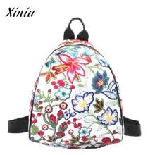 XINIU Vintage Embroidery Ethnic Canvas Backpack Women Flower Travel Bags  Cool Contrast Color Designed Schoolbag For Teens Girls ffaa3abe87d39