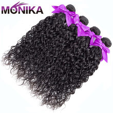 Monika Cambodian Hair Water Wave Bundles 100% Human Hair Weave 1/3/4 Bundles Natural Color Non Remy Hair Extensions Double Weft(China)