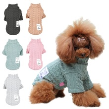 Autumn Winter Warm Dog Clothes For Large Small Dogs Cat Clothing Pet Coat Sweater Jacket Chihuahua T-Shirt Vest