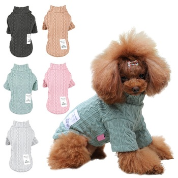 Autumn Winter Warm Dog Clothes For Large Small Dogs Cat Clothing For Pet Dog Coat Sweater Dogs Jacket Chihuahua T-Shirt Pet Vest sweet pet dog hoodie coat jumpsuit sweater fleece warm winter for cat small dogs sweatshirts pet clothes puppy chihuahua