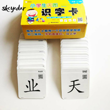 297 Основные китайские персонажи/коробка большие флэш-карты 1А для китайских учеников начальной школы первого класса, карты обучения без рисунка