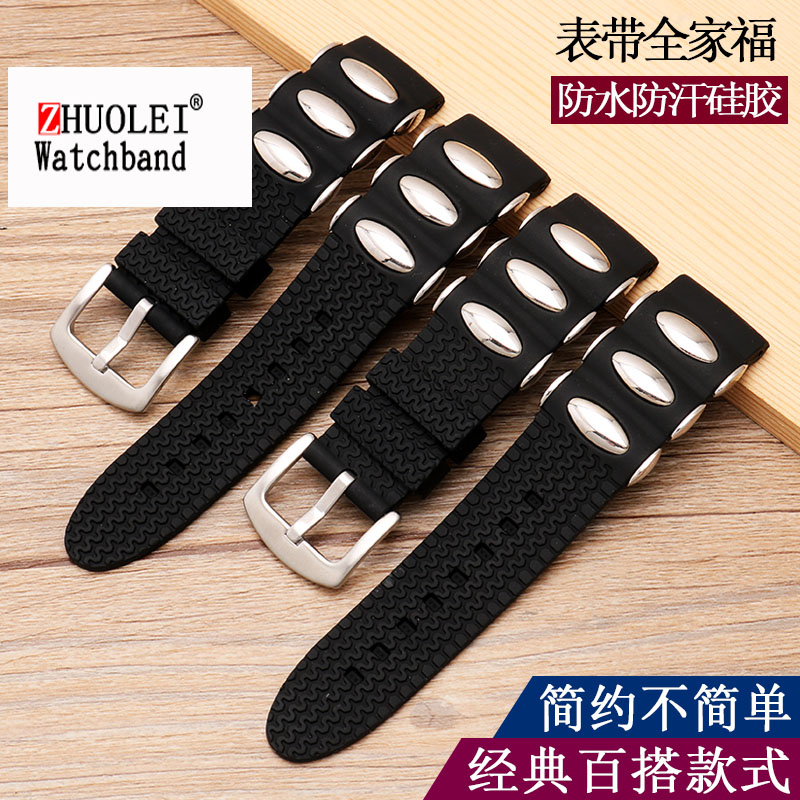 Wholesale Prices Waterproof Silicone Watchband For  Belt Fits Lightwalker/Star Series Rubber Bracelet 22mm Black Rubber Straps