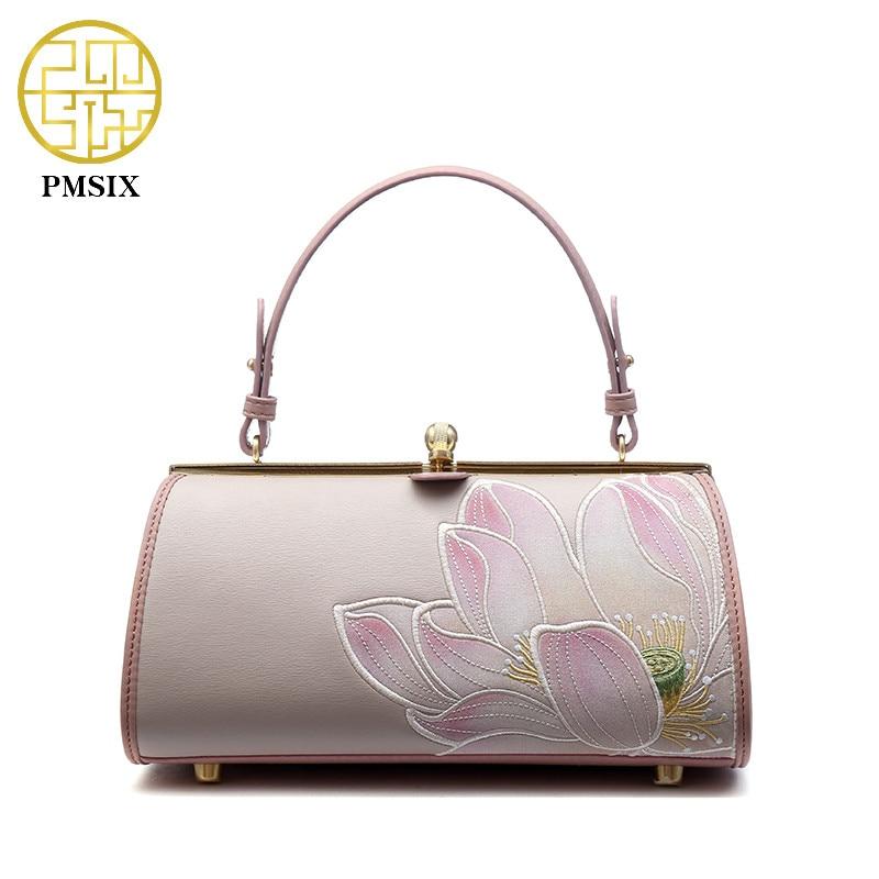 Pmsix 2019  Embroidery Lotus Elegant Mini Ladies Handbag Frame Designer Chain Shoulder Bag Wpmen Split Leather Bags P120121 Pmsix 2019  Embroidery Lotus Elegant Mini Ladies Handbag Frame Designer Chain Shoulder Bag Wpmen Split Leather Bags P120121