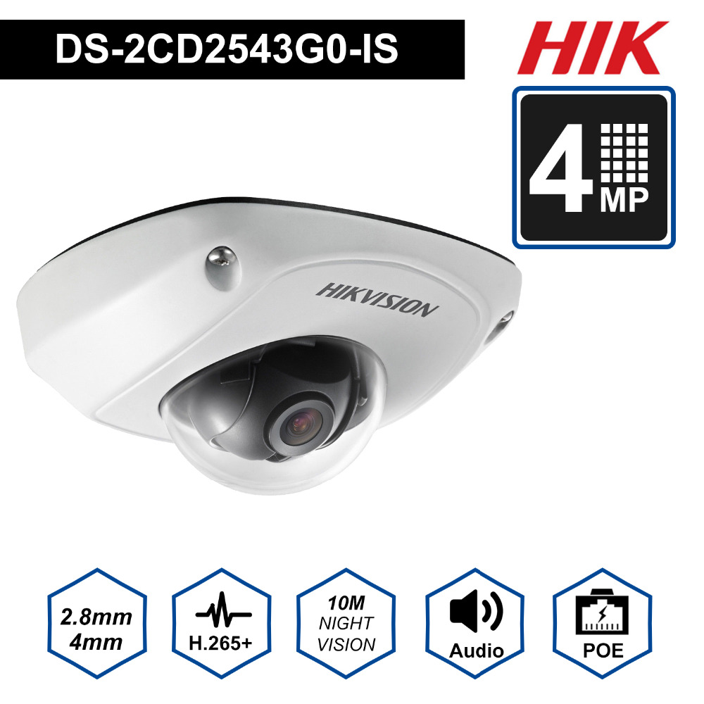 HIK Original anglais DS-2CD2543G0-IS version internationale 4MP upgradable CCTV caméra IP caméra remplacer DS-2CD2542FWD-IS