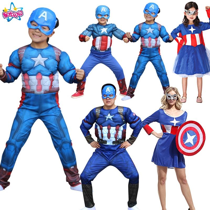 Ropa de rendimiento de escudo para niños adultos / adultos de Halloween Capitán América para ropa de adultos Capitán América