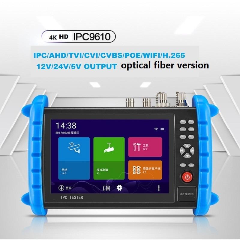 Nouveau 7 Pouces Full Fuction H.265 4 K IP HD CCTV Testeur Moniteur Analogique AHD TVI3.0 CVI testeur de caméra 1080 P 4MP 5MP ONVIF WIFI POE 12 V
