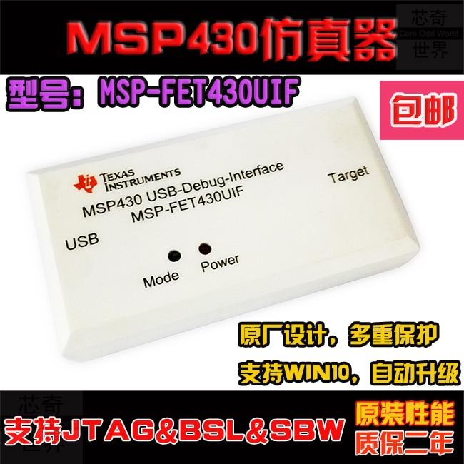 MSP430 Emulator TI MSP-FET430UIF USB Indir Debugger Destek JTAG/BSL/SBWMSP430 Emulator TI MSP-FET430UIF USB Indir Debugger Destek JTAG/BSL/SBW
