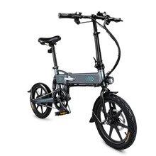 Fiido D2 складной электровелосипед 2 колесный электрический велосипед с фар 250 W электрический скутер для взрослых