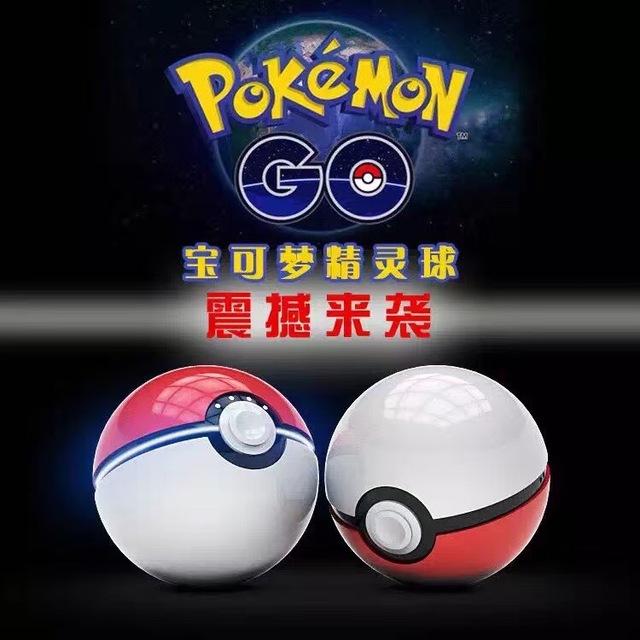 2016 12000 mah cargador de batería de luz led flash pikachu pokemon pokeball ir sony samsung xiaomi banco de la energía para iphone 6 5s