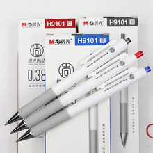 Press Type Gel pen 3Pcs 0.38mm Office Supplies Stationery Gel Pens For Students Writing
