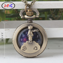 The mini little prince quartz pocket watch Classic bronze trumpet Arabia watch women and men informal trend watch math X030