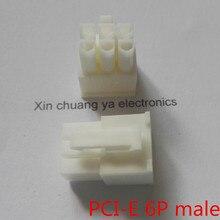 4.2 mét Sữa trắng 6 P 6PIN nam cho PC máy tính ATX card đồ họa GPU PCI E PCIe nối Điện nhựa Nhà Ở vỏ