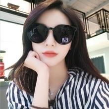 The legend of the sea blue new sunglasses Han edition women sunglasses fashion big glasses Retro Vintage Sunglasses club tunes the big room edition