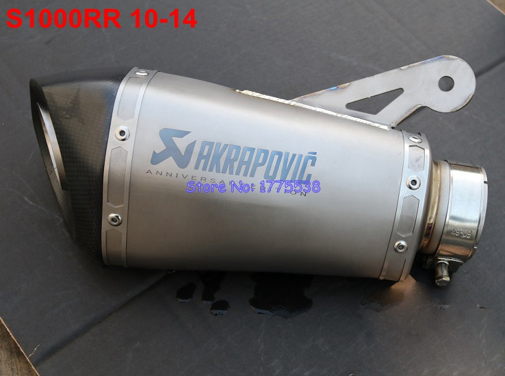 Titanium Alloy S1000RR S1000R 10-16 Motorcycle Exhaust Muffler Motorbike Muffler Exhaust Escape Damper Carbon Heat Shield Cover